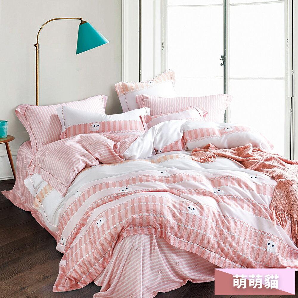【領券再折$100!】Pure One 100%天絲 TENCEL 單人鋪棉兩用被套 床包三件組 - 多款任選 3