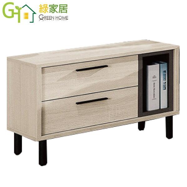 【綠家居】珊蒂莎時尚1.9尺床頭櫃收納櫃