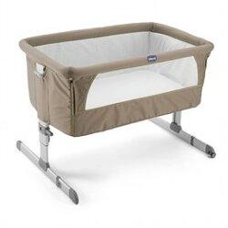 Chicco Next2Me多功能移動舒適嬰兒床(異國棕)  (有優惠可詢問