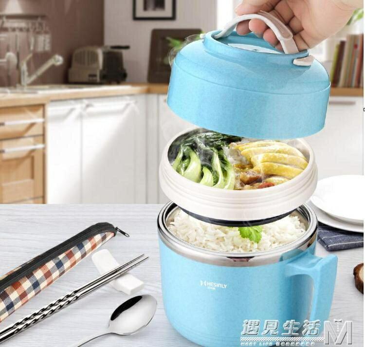 不銹鋼飯盒保溫便當盒成人女1人2雙層帶蓋碗學生小飯缸快餐杯