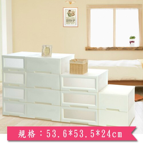 KEYWAY 抽屜收納箱(平板)LF-0091【愛買】