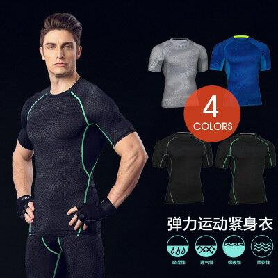 50%OFF SHOP【AD021832C】健身服男籃球跑步訓練服彈力壓縮速乾衣運動緊身衣短袖MA20