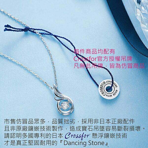 項鍊 925純銀 正版 Dancing Stone懸浮閃動項鍊--維納斯的眼淚 日本 Crossfor正式官方授權 4