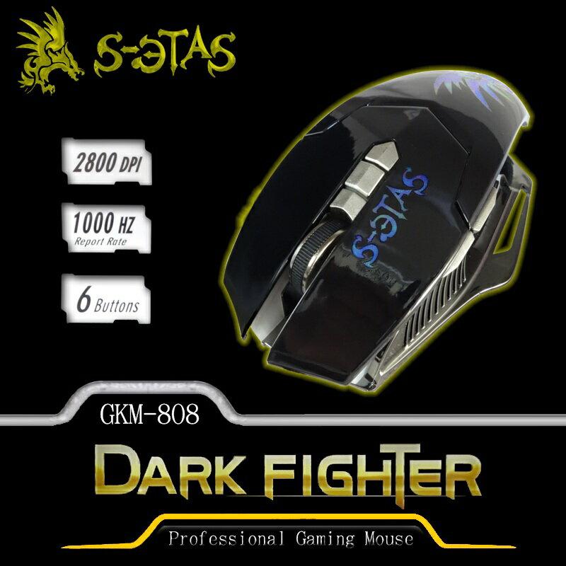 KINYO 耐嘉 GKM-808 電競專用滑鼠/暗黑武士/光學滑鼠/USB接頭/電腦週邊