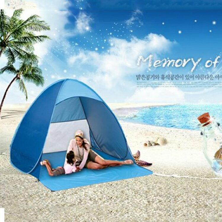 【葉子小舖】沙灘帳篷 / 免組裝 / 折疊式 / 快開 / 蒙古包 / 單人 / 雙人 / 遮陽 / 露營 / 迷你