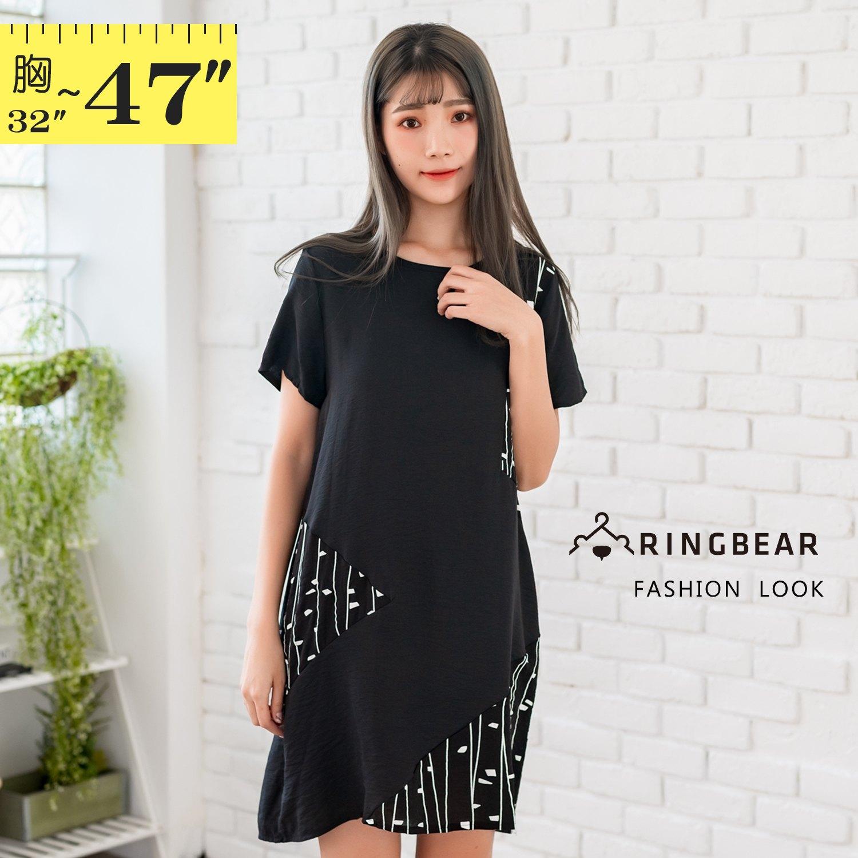 氣質洋裝--優雅拼接撞色點線印花仿皺雪紡寬鬆圓領短袖連衣裙(黑M-3L)-D482眼圈熊中大尺碼 1