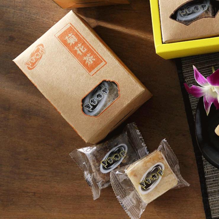 【黑金傳奇】冰糖菊花茶(隨手盒,大顆210g)