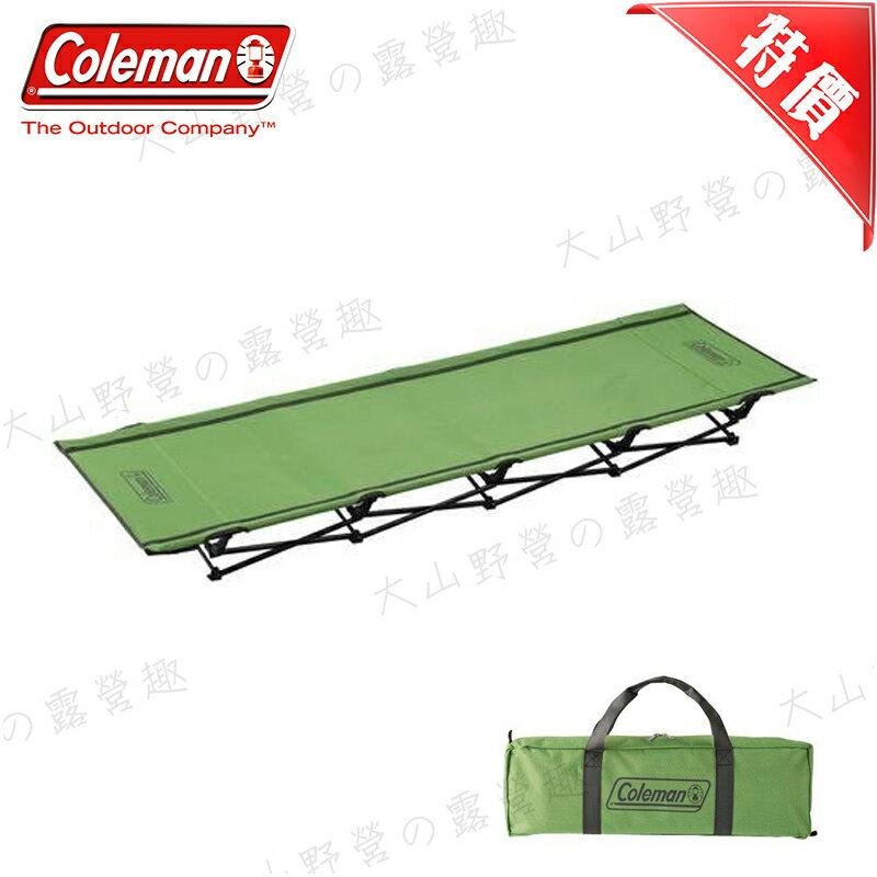 【露營趣】特價款 Coleman CM-0514 低座面行軍床 休閒床 (附收納袋) 可用於單人帳篷