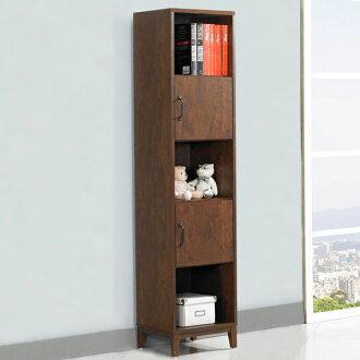 書櫃 有門書櫃 大型書櫃 收納櫃 櫥櫃 展示櫃 置物櫃 收納櫃《Yostyle》力爾1.4尺書櫃