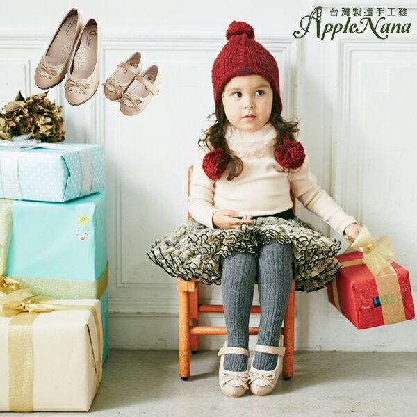 AppleNana。MIT手工童鞋。跟媽媽一樣小小圍兜蝴蝶結真皮娃娃鞋【QBC70691080】蘋果奈奈 0