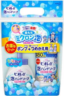 日本 KAO 弱酸性洗手慕斯 無香 250ml+450ml *夏日微風*