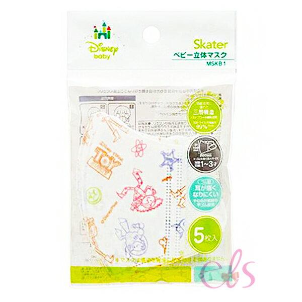 日本SKATER迪士尼玩具總動員嬰兒立體口罩1~3歲5枚入☆艾莉莎ELS☆