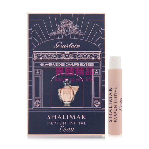 嬌蘭 Guerlain Shalimar Parfum Initial LEau 女性針管香水 1.75ml EAU TOILETTE SAMPLE VIAL【特價】§異國精品§
