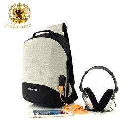 限時 免運 簡約 防水充電單肩背包後背包包