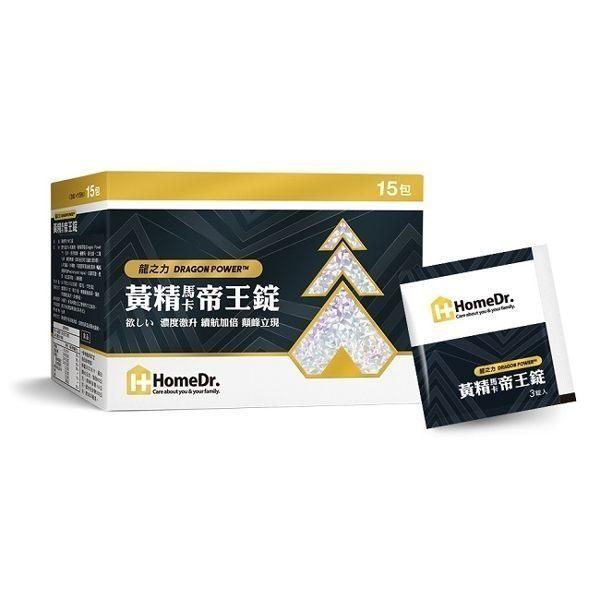 Home Dr.黃精馬卡帝王錠(45錠/盒) [仁仁保健藥妝]