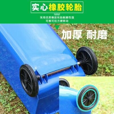 大號垃圾桶 幹濕垃圾桶廚房廚餘餐飲大號帶蓋120L商用有蓋物業環衛戶外幹垃圾『MY1191』
