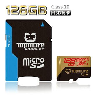 達墨 TOPMORE 128GB microSDXC UHS-I Class 10 記憶卡