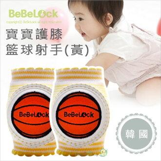 +蟲寶寶+ 【韓國 bebelock 】寶寶護膝-籃球射手(黃) / 立體特殊透氣設計,安全又舒適! 《現+預》