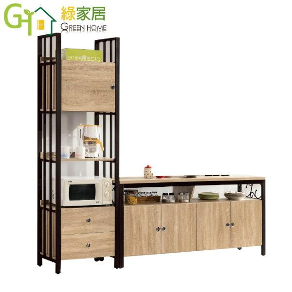 【綠家居】藍柏頓時尚7.3尺木紋餐櫃收納櫃(高+低餐櫃組合)