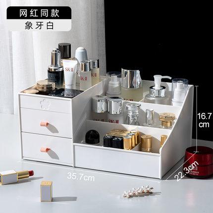 化妝品收納化妝品收納盒帶鏡子家用大容量整理盒桌面梳妝臺口紅護膚品置物架『CM46298』
