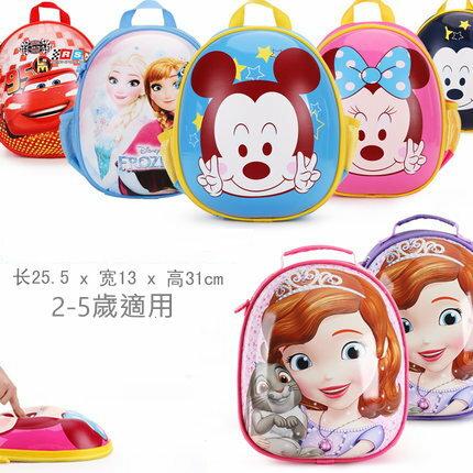 Disney 迪士尼幼兒園書包中小班男童女童米奇卡通小孩寶寶雙肩包