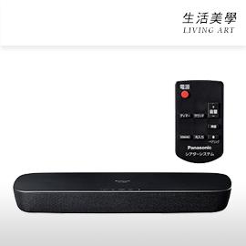 嘉頓國際Panasonic【SC-HTB200】家庭劇院2.1ch藍芽HDMI輸出