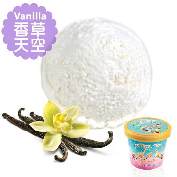 愛家義式冰淇淋--綜合口味(70gx20入 / 箱) ★愛家純素美食 - 素食 Iceream - 健康全素甜點 0