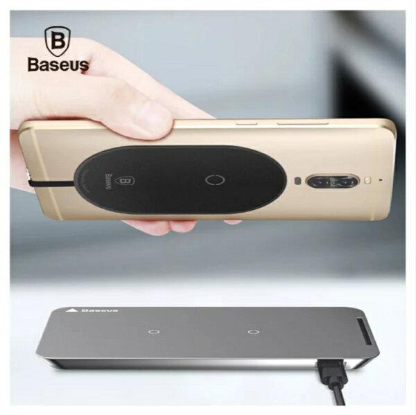 【Baseus】超纖無線充接收貼片充電片感應貼片無線充電【迪特軍】