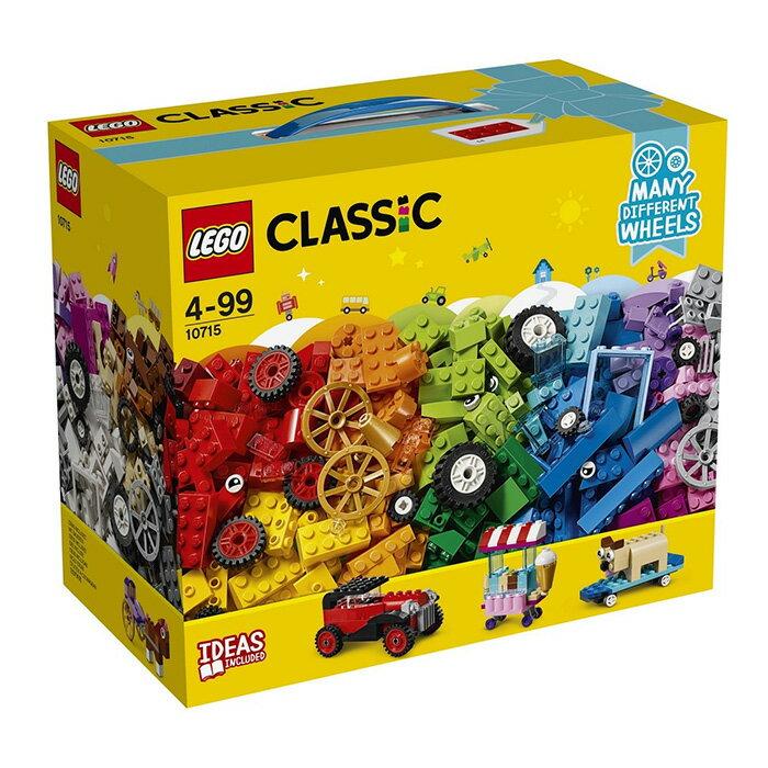LEGO 樂高 Classic 經典系列 10715 滾動的顆粒 【鯊玩具Toy Shark】