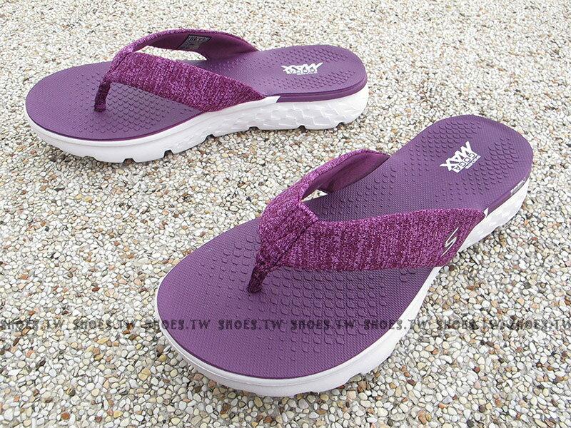 Shoestw【14656PUR】SKECHERS 拖鞋 ON THE GO 夾腳拖 紫白 瑜珈鞋墊 女生尺寸