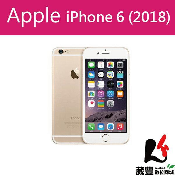 【滿3,000元10%點數回饋】【贈專用保護殼+傳輸線】AppleiPhone632GB2018新版4.7吋智慧型手機