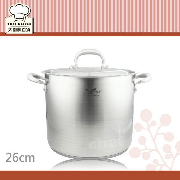 牛頭牌小牛不鏽鋼大滷桶魯桶加高湯鍋26cm鍋蓋可吊掛-大廚師百貨
