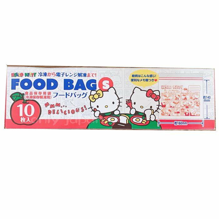 【真愛日本】18042200002 冷凍解凍保存袋S-10入KT草莓 三麗鷗 kitty 凱蒂貓 冷凍袋 日本帶回