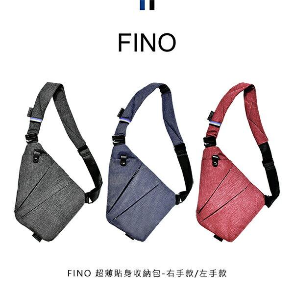 強尼拍賣~ 現貨 槍包 FINO 超薄貼身收納包 單肩背包 斜背包 肩背包 數碼收納槍包 多功能收纳包
