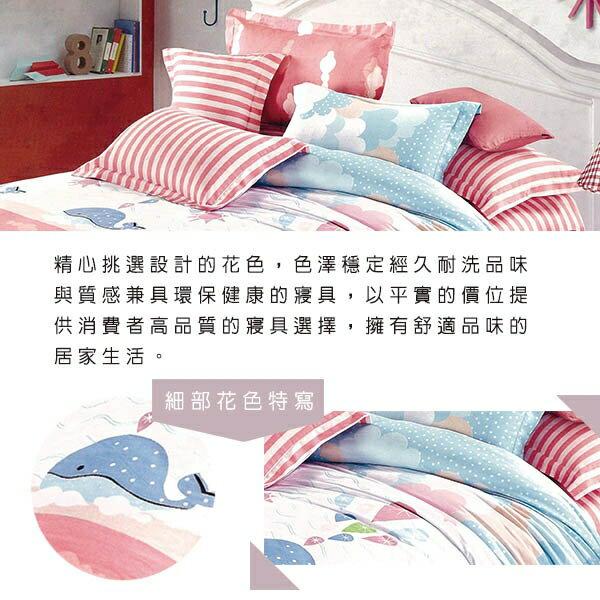 【Indian】 小藍鯨 加大四件式純綿兩用被床包組_TRP多利寶