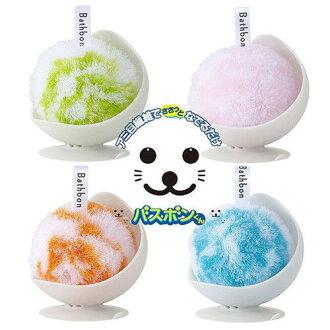 主婦最愛 日本進口小海豹時尚清潔球