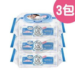 Baan 貝恩 嬰兒保養柔濕巾-無香料 80抽【3包(1串)】【悅兒園婦幼生活館】