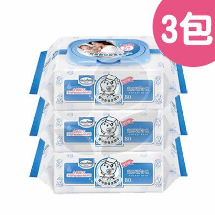 Baan貝恩嬰兒保養柔濕巾-無香料80抽【3包(1串)】【悅兒園婦幼生活館】