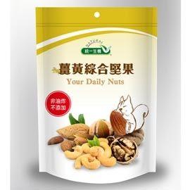 統一生機~薑黃綜合堅果150公克包~3包入
