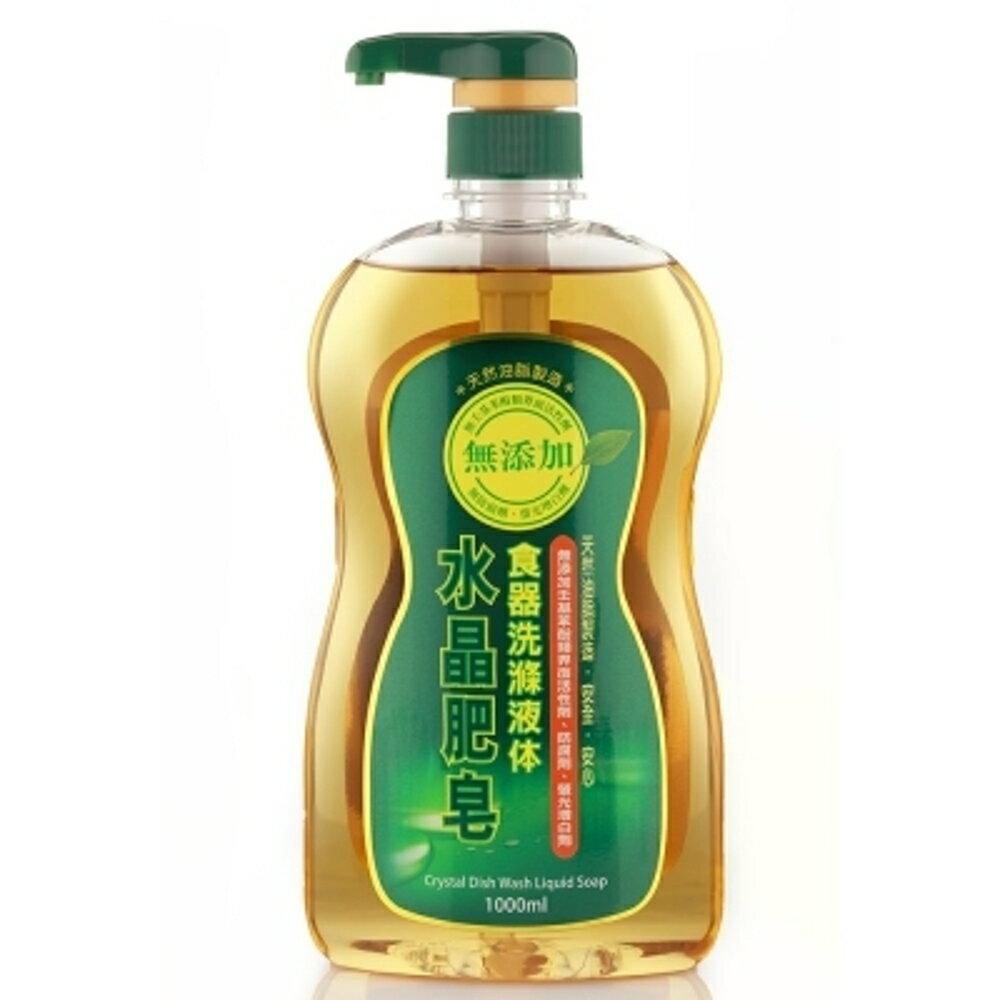 【南僑】水晶肥皂食器洗滌液体1000ml /瓶