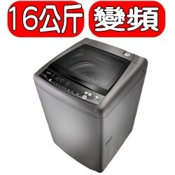 可議價★快速出貨★SAMPO聲寶【ES-HD16B(K1)】16KG單槽變頻洗衣機