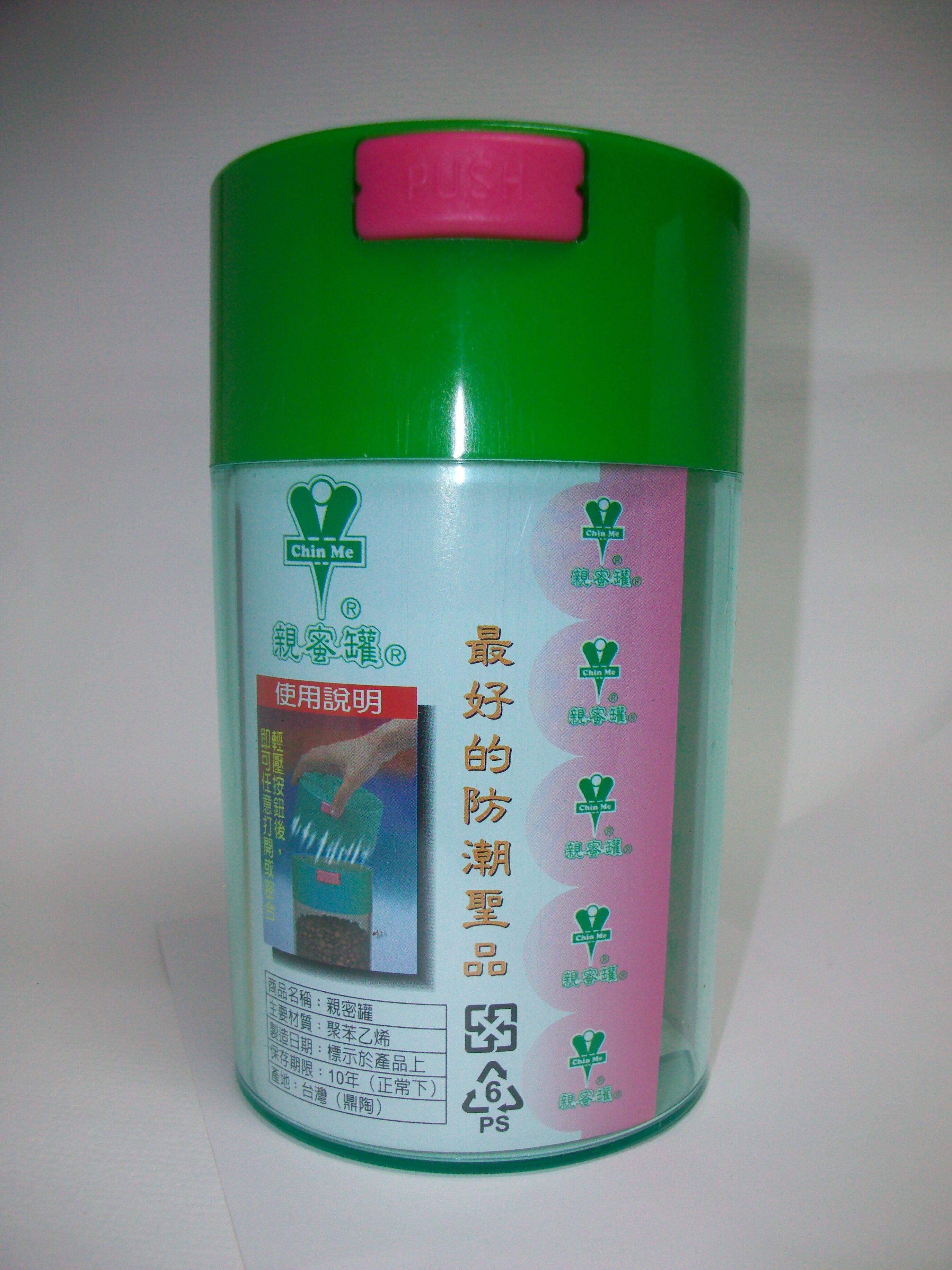 【玄砡茶業】專利親密罐【四兩裝 】150g