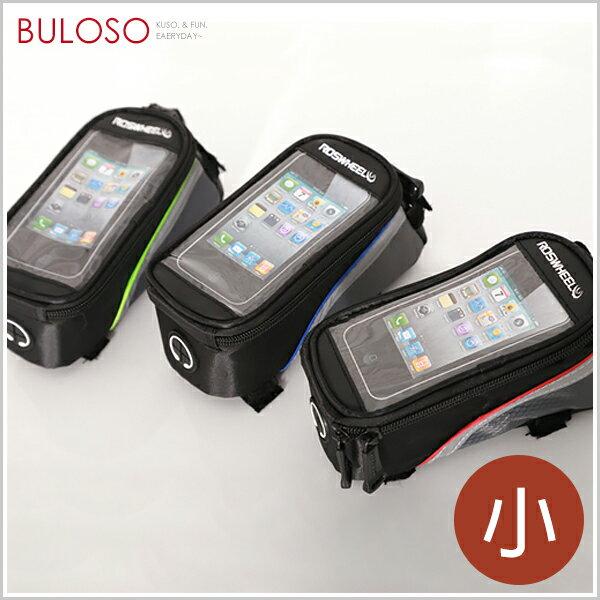 《台中不囉唆》【A268776】(不挑色) 3色小號自行車觸碰手機包/腳踏車手機包手機袋上管包馬鞍袋