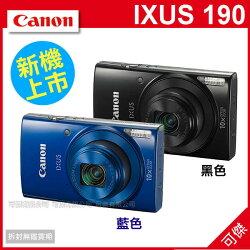 佳能 CANON IXUS 190  IXUS190 HS  數位相機  光學變焦 WIFI  NFC  超廣角 高清拍攝 總代理台灣佳能公司貨 送16G卡+副電一個 可傑