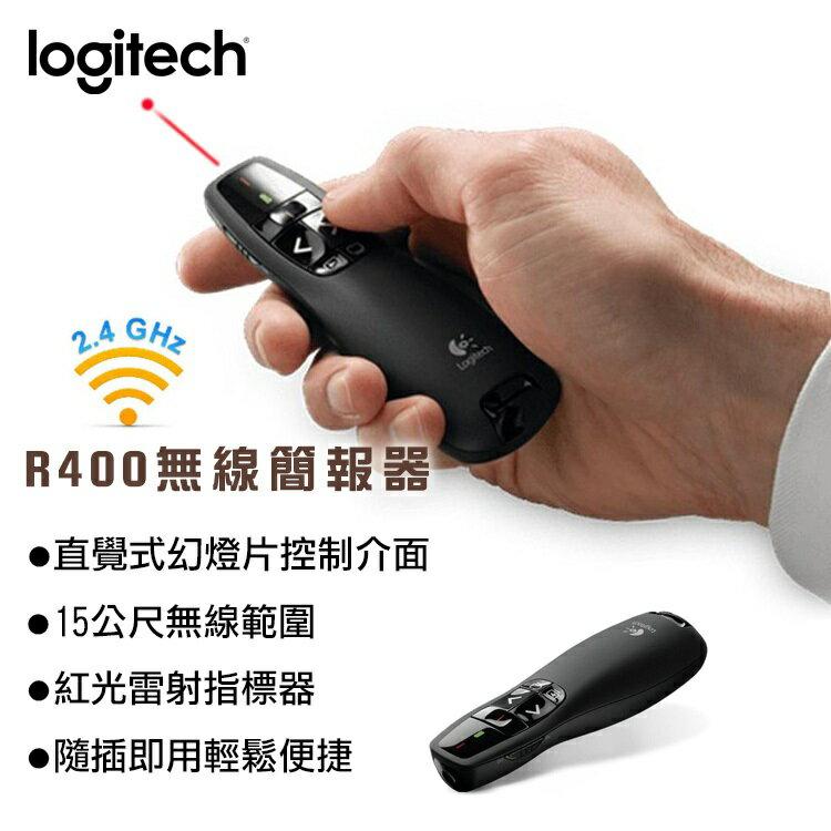 【宏華資訊廣場】Logitech羅技-無線簡報器R400