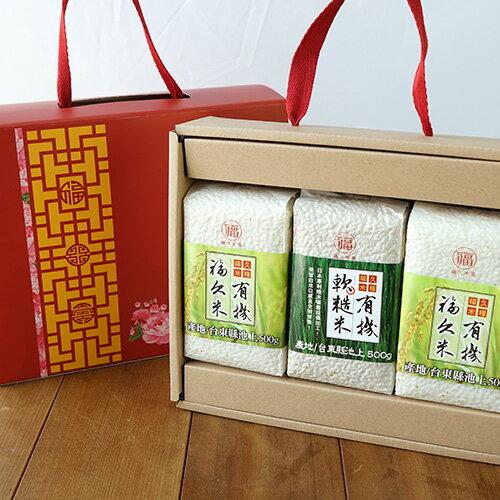 福久良食:【紅色喜悅】吉祥抱稻禮盒·送禮新主張500g米磚3入有機米好好吃