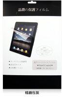 Samsung 三星到三星 SAMSUNG Tab S3 T820/T825 9.7吋 平板螢幕保護貼/靜電吸附/光學級素材/具修復功能的靜電貼-ZW