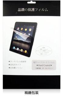 華為HUAWEIMediaPadT38.0KOB-L098吋平板螢幕保護貼靜電吸附光學級素材靜電貼-ZW