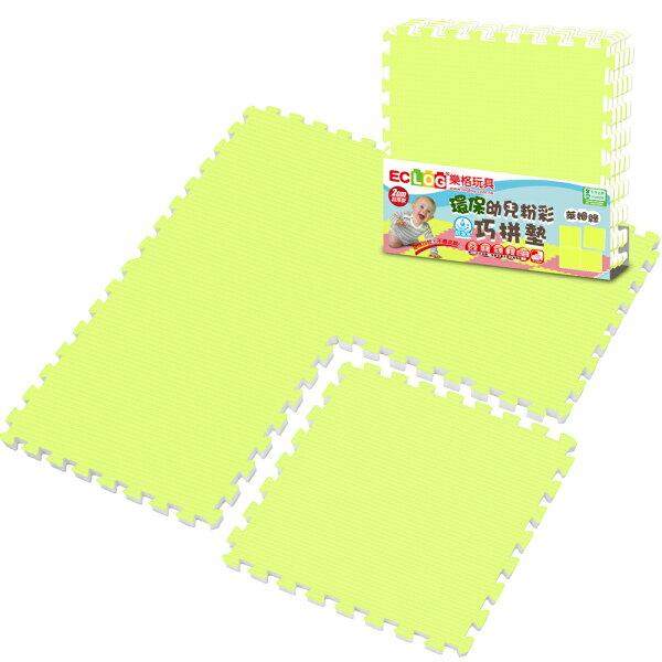 LOG樂格環保PE棉粉彩巧拼地墊-萊姆綠(60X60cmX厚2cmX4片)地墊遊戲墊爬行墊巧拼墊