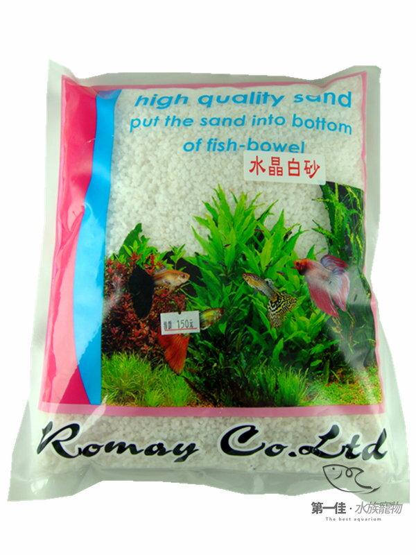 [第一佳 水族寵物] 底砂系列-水晶白砂 [3kg] 另有 [1.5kg 8kg 20kg]